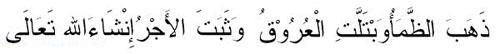 https://kaeshafiz.files.wordpress.com/2010/08/doa-buka-puasa1.jpg